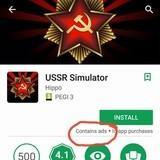 *Communism Intensifies