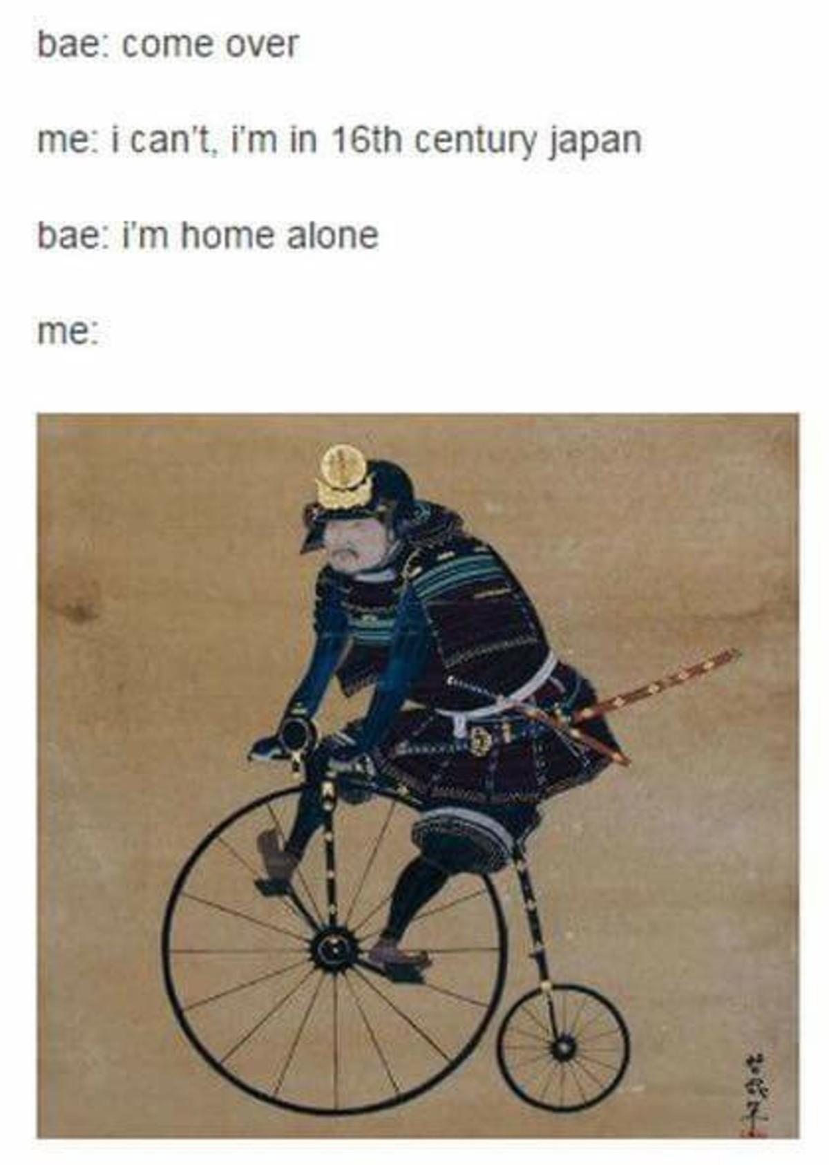 あそこ. 自転車. nae: come 'Twilit me: Fm in 16th century' japan MEI. asoko? j