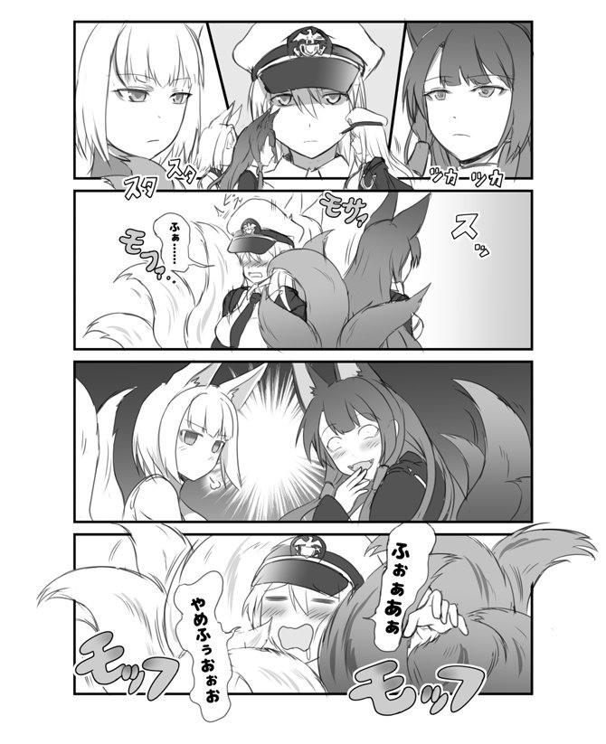Fluffy Pincer Attack. twitter.com/STEEDenter1/status/932228... [trigger mentionlist Lewds4DHe manga kemonomimi Kitsune Cute yuri