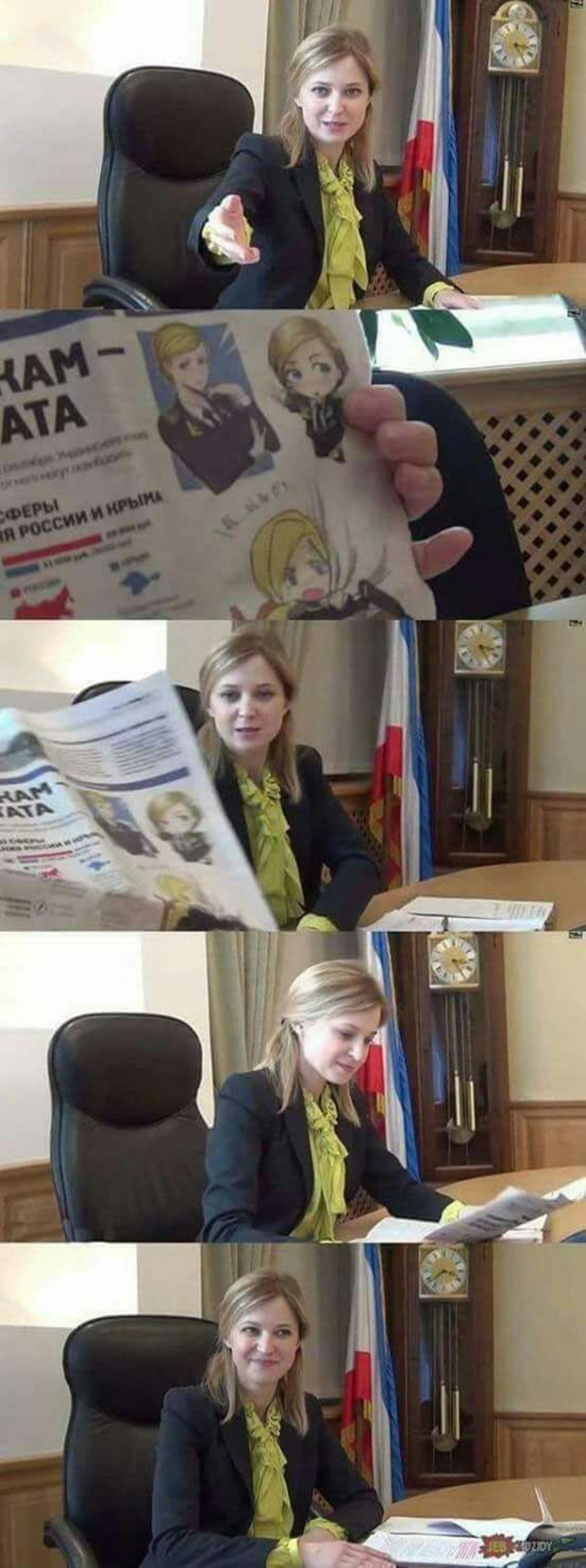 Natalia Poklonskaya. .. I had hope that she will say: A goo! kawaii desu! But she was like: I'm real person, not a cartoon. Natalia Poklonskaya I had hope that she will say: A goo! kawaii desu! But was like: I'm real person not a cartoon
