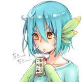 Harpy drinking juice