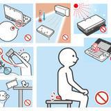 Lmao Nintendo Instructions!!