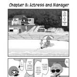 Yuri Natsu -Kagaya Inn- Ch 8-11