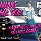 Power metal running in the 90s Guitar hero